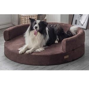 Kopeks Round Orthopedic Bolster Dog Bed