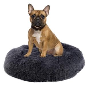 Suhleir Donut Dog Bed Medium Dogs